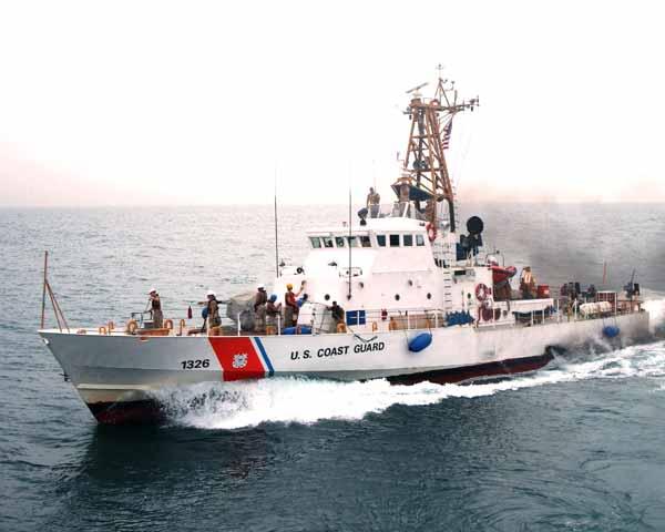 """The U.S. Coast Guard cutter """"Vigilant."""""""