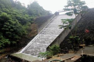 Image of John Compton Dam.